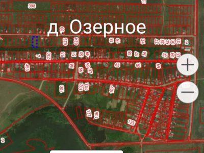 Земельный участок 18 соток в д. Озерное