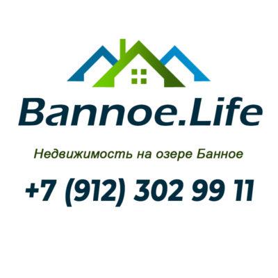 Bannoe.Life