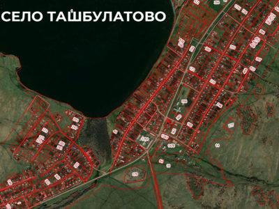 Земельный участок 30 соток в селе Ташбулатово